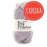 Big Merino mix